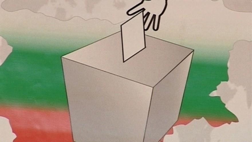 election_rf