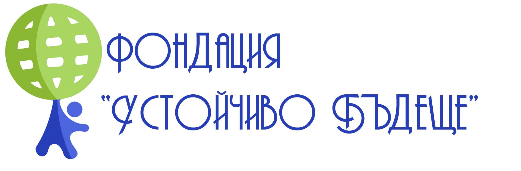 USTOI4IVO-BUDESHTE-logo