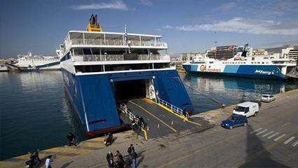 ferry betwen Svishtov and Zimnicea